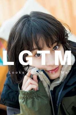 LGTM4